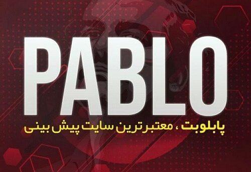 پابلوبت Pablobet